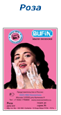 "Одноразовое мыло Bufin ""Роза"""
